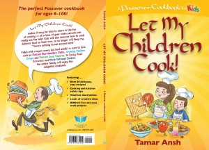 Let My Children Cook cover layout