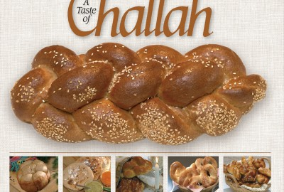 Taste of Challah front bookcover