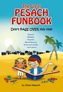 Pesach-Funbook-cover SMALL
