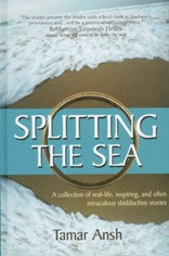 splitting-the-sea_s_8 (2)